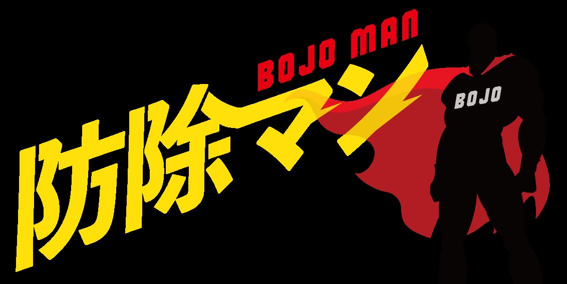 BOJOMAN